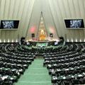 نقدهای مجلس به کابینه روحانی