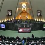 بررسی صلاحیت وزیر پیشنهادی نیرو در مجلس