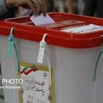 تایج انتخابات مرکز شهرستان های هرمزگان اعلام شد+اسامی