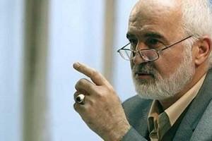 رشوه ۶۰ میلیون دلاری توتال به یک مقام ایرانی