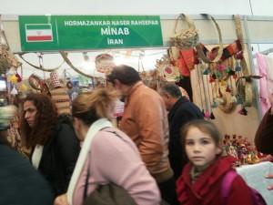 استقبال چشمگیرشهروندان ترک از غرفه صنایع دستی هرمزگان در آنکارا