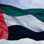 محکومیت چند فرد در امارات به اتهام جاسوسی برای ایران