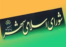 کاظم گلخنی/روزی که بندرعباس حیران شد!