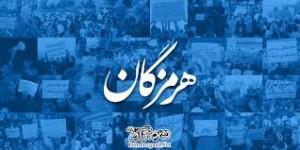 غلامحسین عطایی /«اتفاق نظر»، خواسته عموم هرمزگانی ها از نمایندگان خود