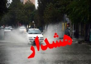 هشدار مدیریت بحران هرمزگان نسبت به احتمال وقوع بارندگی و سیل در پایان هفته جاری