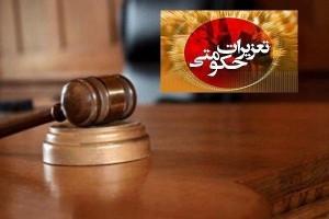 هزار و ۲۸۴پرونده قاچاق کالا وارد تعزیرات حکومتی میناب شد