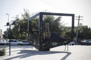 المان های شهری خدمتی از خدمات شهری منطقه دو بندر عباس